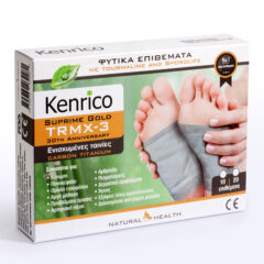 kenrico natural health κόπωση πονοκέφαλο αρτηριακή πίεση αρθρίτιδα πόδια νο1 πωλήσεις