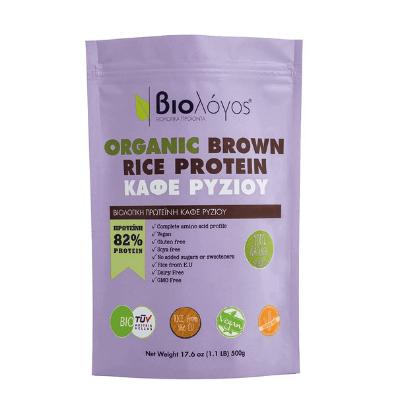 Βιολογική Πρωτεΐνη Καφέ Ρυζιού 500gr – Βιολόγος