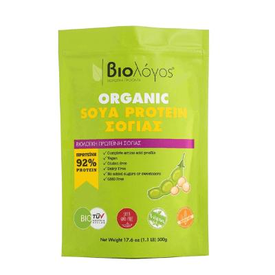 Βιολογική Πρωτεΐνη Σόγιας 500gr – Βιολόγος
