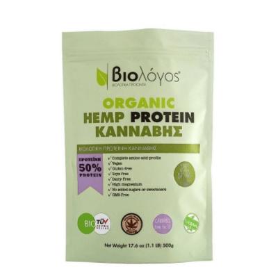 Βιολογική Πρωτεΐνη Κάνναβης 500gr – Βιολόγος