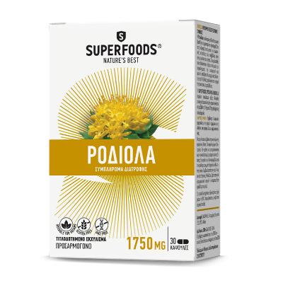 Χρυσή ρίζα ροδιόλα για το άγχος 30κάψουλες – Superfoods