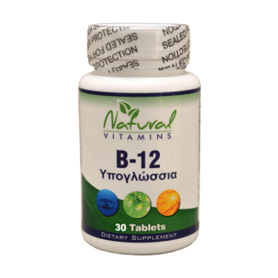 Βιταμίνη B-12 1000mg(methylc) για το νευρικό σύστημα x 30tabs – Natural Vitamins