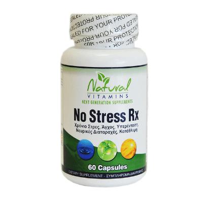 Για άγχος και στρες Rx x60tabs- Natural Vitamins