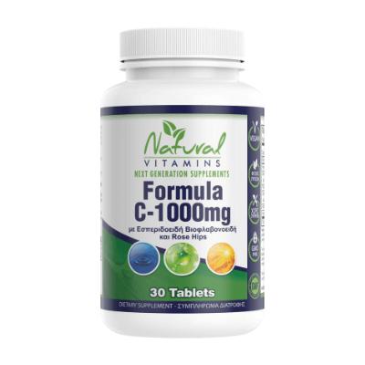 Βιταμίνη C-1000mg με βιοφλαβονοειδή για το ανοσοποιητικό x 30tabs – Natural Vitamins
