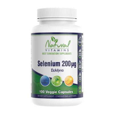 Σελήνιο 200mg για το Θηροειδή x100tabs- Natural Vitamins