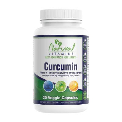 Κουρκουμίνη 750mg με 5mg μαύρο πιπέρι για φλεγμονές  x30tabs- Natural Vitamins