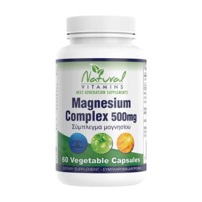 Μαγνήσιο για εύρυθμη λειτουργία του οργανισμού 500mg x60tabs- Natural Vitamins