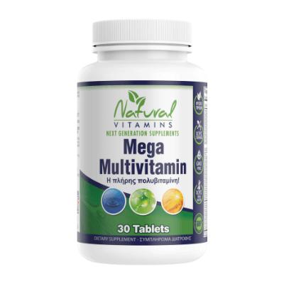 Mega Multi Πολυβιταμίνη- Natural Vitamins