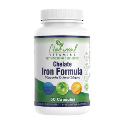 Φόρμουλα Χηλικού Σιδήρου (χωρίς γαστρεντερικές διαταραχές) x50tabs- Natural Vitamins