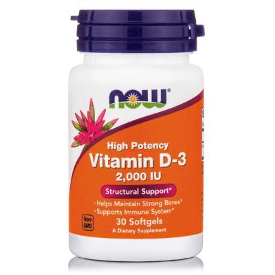 Βιταμίνη D3 2.000 IU για ασβέστιο, 30 softgels – NOW